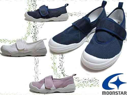 【あす楽】MS大人の上履き 01 上履き 室内履き【メンズ・レディース・靴】