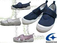 【あす楽】MS大人の上履き01上履き室内履き【メンズ・レディース・靴】