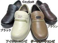 【あす楽】シティーゴルフCITYGolfデイリーウォーキングシューズタウンカジュアルメンズ靴