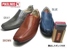 【あす楽】ピコリノス PIKOLINOS スリッポン カジュアルシューズ メンズ 靴