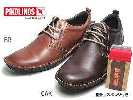 【あす楽】ピコリノス PIKOLINOS チリ レースアップカジュアルシューズ メンズ 靴