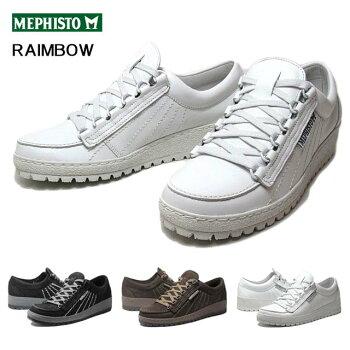 【あす楽】メフィストMEPHISTORAINBOWコンフォートシューズメンズ靴