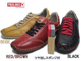 【あす楽】ピコリノス PIKOLINOS レースアップカジュアルシューズ メンズ 靴