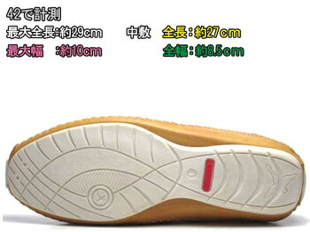 【あす楽】ピコリノスPIKOLINOSレースアップカジュアルシューズメンズ靴