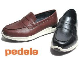【あす楽】アシックス ペダラ asics Pedala MC033D 3E ローファシューズ メンズ 靴