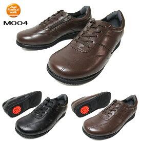 【あす楽】アサヒメディカルウォーク ASAHI Medical Walk CC M004 4E ファスナー付き ウォーキングシューズ メンズ 靴