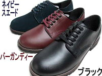 【あす楽】【送料無料】BCRビーシーアールリアルレザープレーントゥオックスフォードシューズ【メンズ・靴】