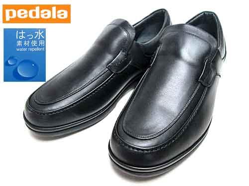【あす楽】アシックス ペダラ asics PEDALA スリッポンデザイン ウォーキングシューズ ワイズ4E ブラック メンズ 靴