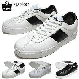 【あす楽】アドミラル Admiral SJAD2007 ブリックヤード OX BRICKYARD OX メンズ レディース 靴