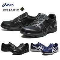 【あす楽】アシックスasicsハダシウォーカー1291A012HADASHIWALKERMG-TXファスナー付きウエルネスウォーカーワイド防水透湿性衝撃緩衝メンズ靴