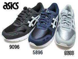 《SALE品》【ポイント5倍!マラソン期間限定】アシックスタイガー ASICS TIGRR ゲルライト GEL-LYTE ランニングスタイル メンズ レディース 靴
