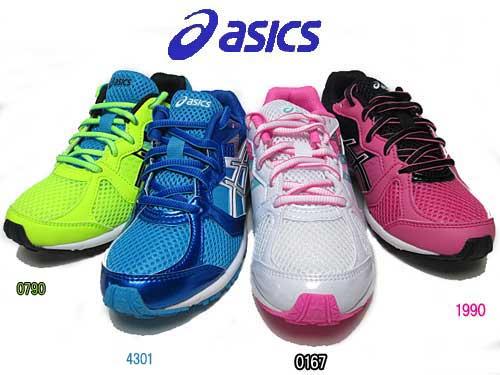 【あす楽】アシックス asics レーザービーム RC ランニングスタイル スニーカー キッズ 靴