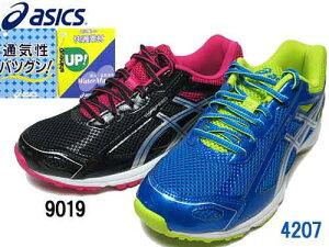 《SALE品》アシックス asics TOPSPEED Jr.2 マラソンシューズ ランニングシューズ【あす楽】キッズ 靴