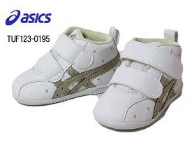 《セール品》【あす楽】 アシックス asics スクスク FIRST WHITE/CHAMPAGNE GOLD ファブレ FIRST SL 3 TUF123-0195 スニーカー ベビー 靴