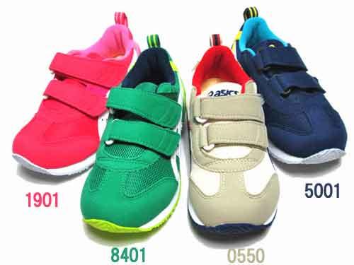 【あす楽】アシックス asics スクスク SUKUSUKU アイダホMINI 3  2本ベルト ランニングスタイル【キッズ・靴】