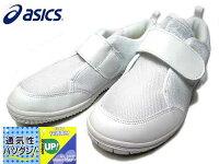 【あす楽】アシックスasics上履きCPJr.キッズ靴