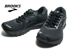 【あす楽】ブルックス BROOKS GHOST12 ゴースト12 W-3053 ランニングシューズ レディース 靴