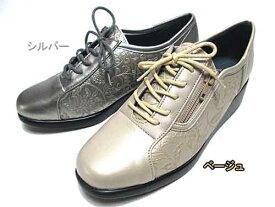 【あす楽】GOTOU SANGYO 後藤産業 カジュアルシューズ ウエッジソール ファスナー付き【レディース・靴】