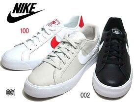 【あす楽】ナイキ NIKE コートロイヤル AC スニーカー メンズ 靴
