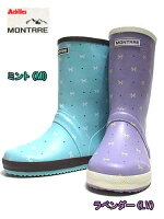【あす楽】【送料無料】モントレMONTRREレインブーツラバーブーツ長靴雨靴【キッズ・靴】