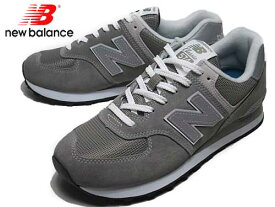 ニューバランス new balance ML574 Dワイズ ライフスタイル ユニセックスモデル スニーカー グレー【あす楽】 メンズ レディース 靴