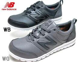 【あす楽】ニューバランス new balance フィットネスウォーキング 2E スニーカー メンズ 靴