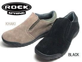 【あす楽】ロックスプリング ROCK SPRING カジュアルスリッポンシューズ レディース 靴