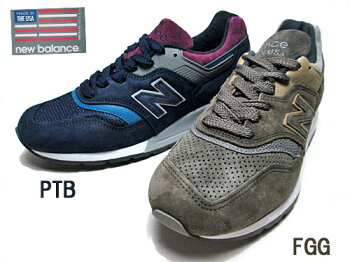 【あす楽】ニューバランスnewbalanceM997ランニングスタイルスニーカーメンズ靴