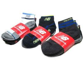 【あす楽】ニューバランス new balance JASL7790 ジュニア3Pソックスショートレングス キッズ 靴下