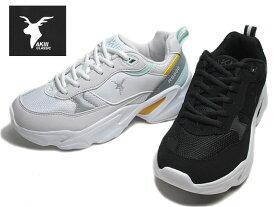 【あす楽】アキクラシック AKIIICLASSIC RS800 AKC0002 スニーカー レディース 靴