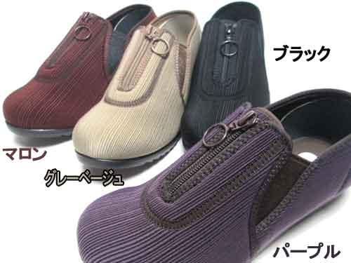 【あす楽】エルダー RE863 ストレッチシューズ 介護シューズ 介護靴 介護用品 ファスナー付き【レディース・靴】
