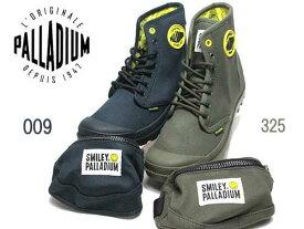 パラディウム PALLADIUM PAMPA SMILEY FEST BAG ミニポーチ付き メンズ レディース 靴