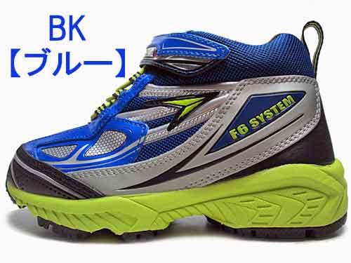 【あす楽】瞬足 シュンソク SYUNSOKU スノーブーツ 防寒ブーツ 冬用スパイク付【キッズ・靴】