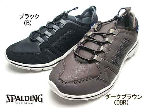 【あす楽】スポルディング SPALDING スニーカー ワイズ4E ふわふわインソール スリッポン【メンズ・靴】