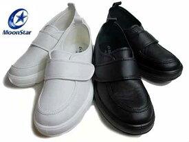 【あす楽】ムーンスター MOONSTAR MS 大人の上履き 04 MSオトナノウワバキ【メンズ・レディース・靴】