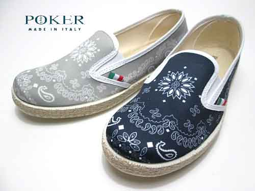 【あす楽】ポーカー POKER スリッポンシューズ フラットシューズ【レディース・靴】