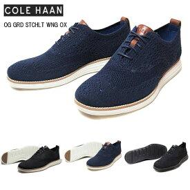 コール ハーン COLE HAAN ORIGINAL GRAND STITCHLITE KNIT WINGTIP OXFORD メンズ 靴