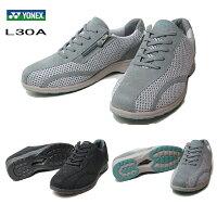 【あす楽】ヨネックスYONEXパワークッションL303.5Eメッシュカジュアルウォークレディース靴