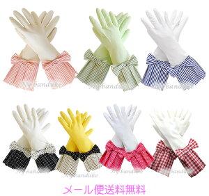 【メール便送料無料】プレゼントに喜ばれる、ラブグローブ♪ゴム手袋lovegloves☆【全9種類】☆新色入荷 ガーデニング プレゼント かわいい