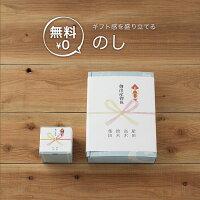 【agney*公式】【ラッピング無料】【名入れ可能】【ギフトボックス】【メッセージカード】【安心の日本製】
