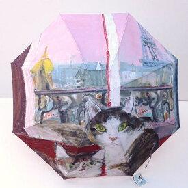 Manhattaner'sマンハッタナーズ 長傘「ピンク色のパリの夕暮れ」 【楽ギフ_包装】
