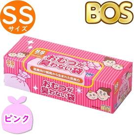 おむつが臭わない袋 BOS ボス ベビー用 SS サイズ 200枚入 防臭袋 おむつ袋 赤ちゃん ピンク