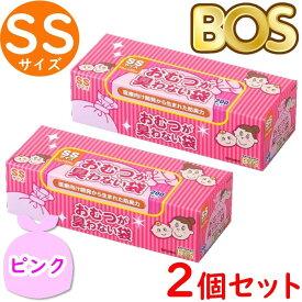 おむつが臭わない袋 BOS ボス ベビー用 SS サイズ 200枚入 2個セット 防臭袋 おむつ袋 赤ちゃん ピンク 合計400枚