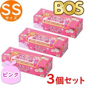 おむつが臭わない袋 BOS ボス ベビー用 SS サイズ 200枚入 3個セット 防臭袋 おむつ袋 赤ちゃん ピンク 合計600枚