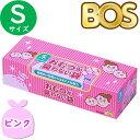 おむつが臭わない袋 BOS ボス ベビー用 S サイズ 200枚入 防臭袋 おむつ袋 赤ちゃん ピンク