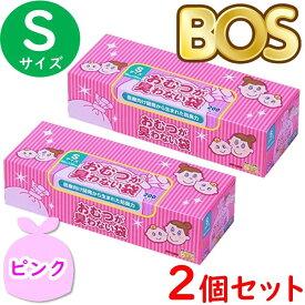 おむつが臭わない袋 BOS ボス ベビー用 S サイズ 200枚入 2個セット 防臭袋 おむつ袋 赤ちゃん ピンク 合計400枚