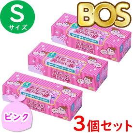 おむつが臭わない袋 BOS ボス ベビー用 S サイズ 200枚入 3個セット 防臭袋 おむつ袋 赤ちゃん ピンク 合計600枚