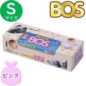 おむつが臭わない袋 BOS ボス ベビー用 S 200枚入 防臭袋 おむつ袋 赤ちゃん用 ピンク