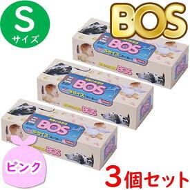 おむつが臭わない袋 BOS ボス ベビー用 S サイズ 200枚入 3個セット 防臭袋 おむつ袋 赤ちゃん用 ピンク 合計600枚