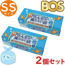 うんちが臭わない袋 BOS ボス ペット用 SS サイズ 200枚入 2個セット 防臭袋 犬用 犬 トイレ マット ブルー 合計400枚